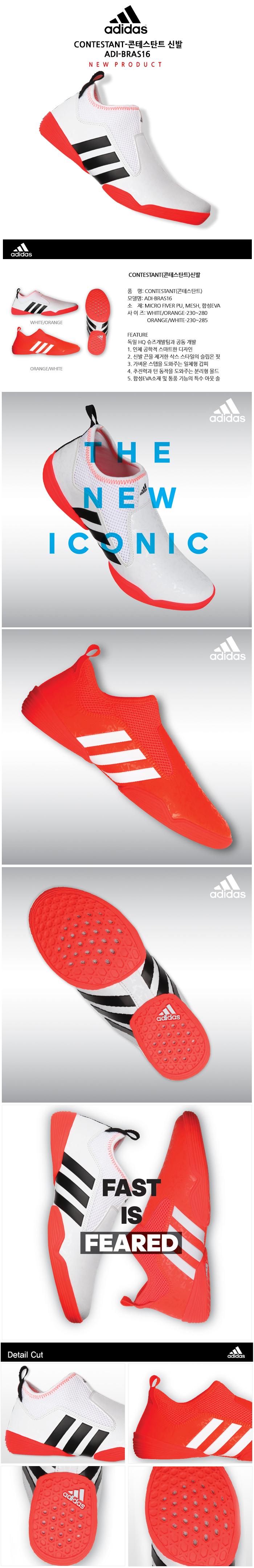 Details about Adidas Taekwondo shoesFootwearIndoor shoesmartial arts shoesADI BRAS16White